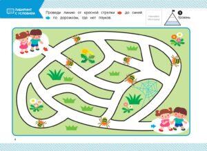 распечатать лабиринты для детей бесплатно