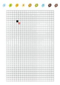 Распечатать абстрактные математические раскраски