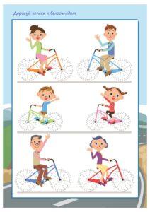 Первые цветные прописи для малышей