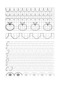 прописи для детей 6 лет распечатать