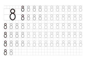 Распечатать крупные прописи-цифры