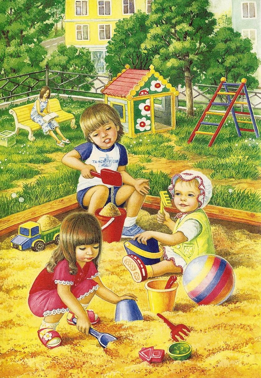 Сборник картинок с детьми связи неудобством