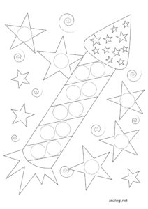 рисование для детей в 1 год