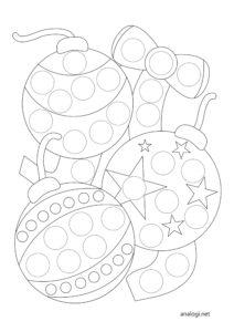 Шаблоны для рисования красками для детей