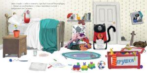 книги для детей 3 лет издательства Клевер: котенок шмяк