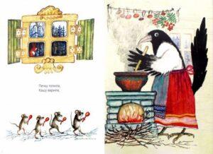 книга для детей 1 год с иллюстрациями Васнецова
