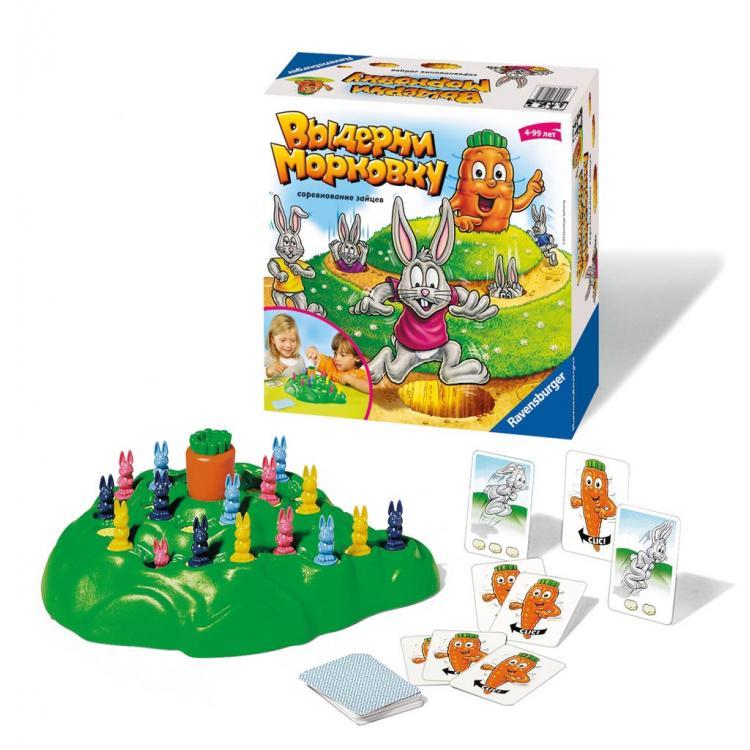 настльная игра Выдерни морковку