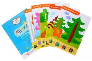 развивающие карточки для детей 1 год