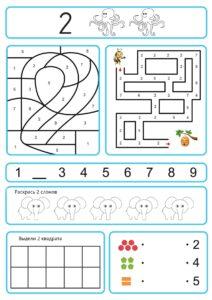 Распечатать задания по математике для подготовки к школе