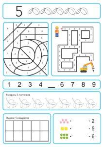 Распечатать задания по математике для подготовки детей к школе