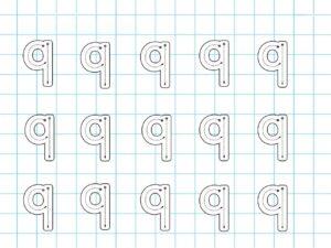 Распечатать задания для детей с цифрой 9
