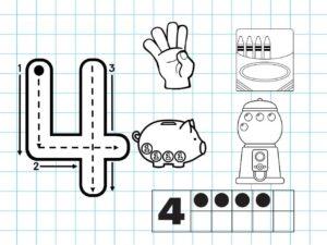 Распечатать задания для детей с цифрой 4