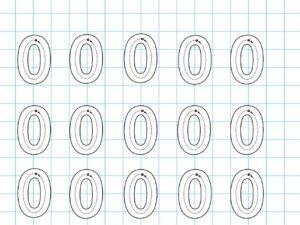 Распечатать задания для детей с цифрой 0