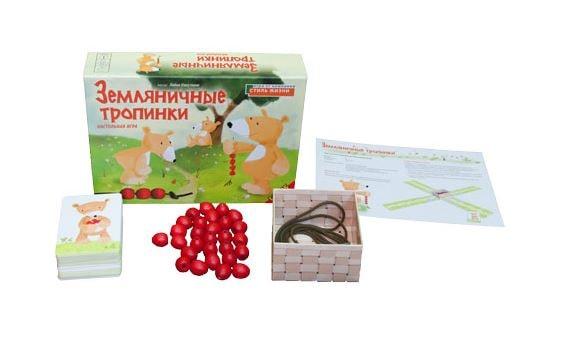 Настольная игра для малышей Земляничные тропинки